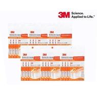【3M】雙線細滑牙線棒散裝促銷包128支x6包(共768支)