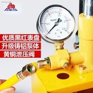 ✙♙少坤手動試壓泵管道試壓器PPR試壓機試水機壓力機壓力泵25kg/40k