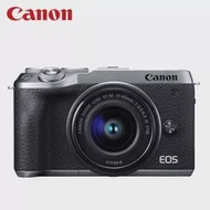 Canon EOS M6 Mark II Mirrorless Digital Camera with 15-45mm Lens and EVF-DC2 Viewfinder (Silver)