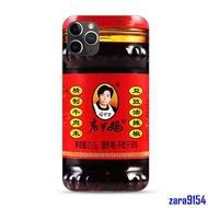 【特價現貨】老干媽衛龍辣條蘋果11 11pro Max手機殼X XR XSmax男惡搞怪創意潮