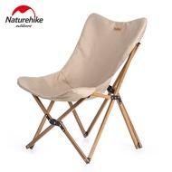 Naturehikeเก้าอี้พับOfficeแบบพกพาNapเก้าอี้กลางแจ้งเก้าอี้ตกปลา