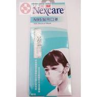 3M N95 醫用口罩【艾保康】