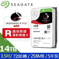 【免運附發票】Seagate 那嘶狼【IronWolf Pro】14TB 3.5吋NAS硬碟 ST14000NE0008