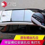 適用2020款20豐田榮放RAV4行李架原廠車頂架橫桿改裝飾配件旅行架讚