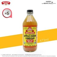Bragg - 6樽 - 有機蘋果醋 Organic Apple Cider Vinegar (473ml x6)