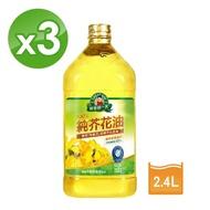 【得意的一天】100%純芥花油-2.4L*3瓶