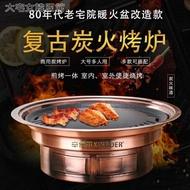 304不銹鋼燒烤爐戶外聚會木炭燒烤爐餐廳商用麥飯石不粘燒烤盤YYS 快速出貨