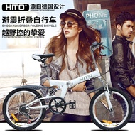 Hito Brand 20-Inch Variable Speed Folding Mountain Bike Shock Absorber MEN'S AND WOMEN'S Folding Bicycle Student Bicycle