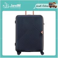 JandM กระเป๋าเดินทาง รุ่นเรเดียส C18123 ขนาด 24 นิ้ว สีดำ ส่งkerry