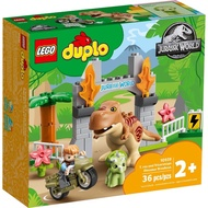 LEGO 樂高 10939 T. rex and Triceratops Dinosaur Breakout