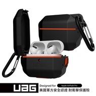 UAG AirPods Pro 耐衝擊 防水 防塵 硬式 保護殼 黑色 硬殼