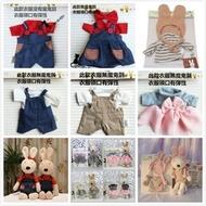S-12 45CM衣服賣場 賣衣不賣身喔 太子兔 砂糖兔 可替換娃娃衣服 毛絨 玩具 兔兔 公仔 砂糖兔衣服 45CM