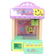 美系桌上型音樂 夾娃娃機 5357-1~2(附電池)/一個入{促1300} 電動抓娃娃機 CF136899.CF136900