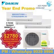 DAIKIN aircon NEW (5 TICKS) SYSTEM 3 INVERTER