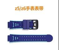 錶帶 小天才電話手錶帶Z5/Z6/Z2y/Z3兒童學生手錶z5q第六代表帶5代 叮噹百貨 8號時光