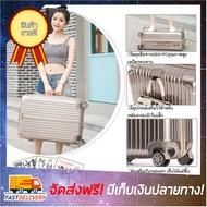 [ถูกชัวร์] Classy Luggage กระเป๋าเดินทาง 20นิ้ว รุ่นซิป วัสดุABS+PCแข็งแรงทนทาน ของแท้ กระเป๋าเดินทางล้อลาก กระเป๋าลาก กระเป๋าเป้ล้อลาก กระเป๋าลากใบเล็ก กระเป๋าเดินทาง20 กระเป๋าเดินทาง24 กระเป๋าเดินทาง16 กระเป๋าเดินทางใบเล็ก travel bag luggage size