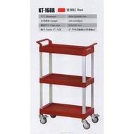 【鎮達】輕巧型工作車/ 工具車/手推車 / 美容推車 / 餐車 KT-168R