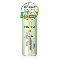 【日本潘婷】水凝柔潤洗髮露500ml