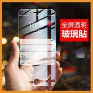 滿版玻璃保護貼三星 A20 A30 A50 A60 A70 A8s A7 A9 2018 一體成型鋼化膜 9H鋼化膜 螢幕貼 螢幕保護