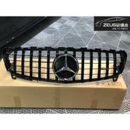 【ZEUS碳纖維】賓士 BENZ W176 [GT款] 亮黑水箱罩 A180 A250 A45