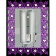@熱銷中@~HCG和成牌 EH50BAQ5 (不鏽鋼節能認證5級能效)落地式50加侖 省電儲熱式電熱水器