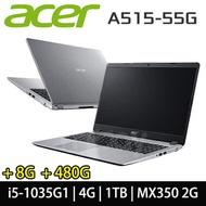 (效能升級)【ACER】A515-55G-54HK 銀 (I5-1035G1 /4G+8G /1TB+480G SSD / MX 350 2G