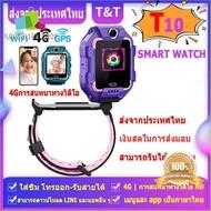 ของกำลังฮิต จัดส่งฟรี T10-360 ํ-4G HD Video Call มีกล้องหน้า-หลัง นาฬิกา เมนูภาษาไทย imoo watch z6 นาฬิกาไอโมเด็ก ไอโม่ ไอโม่ z6 Free Shipping