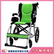【 贈好禮 四選一 】康揚 鋁合金輪椅 旅弧KM-2501 超輕量型 鋁合金手動輪椅 輕量型輪椅 外出型