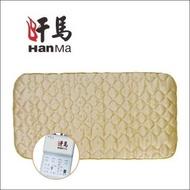 【HanMa 汗馬】恆溫負電位治療床墊-單人款(遠紅外線)