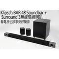 『嘉義華音音響』美國Klipsch BAR-48 + Surround 3 無線後環繞 5.1聲道劇院組 公司貨(36000元)