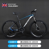England makes Raleigh bicycle speed change 24/26 Mountain bike male Fitness women Qingqi commuter bike Bicycle wheel speed spokes wheel Black Blue 26 inches