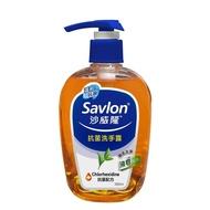 沙威隆抗菌洗手露280ml