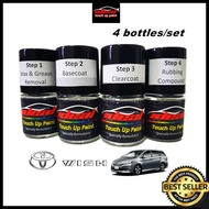 [Shop Malaysia] [Ready Stock] Toyota Wish - Ideal Touch Up Paint