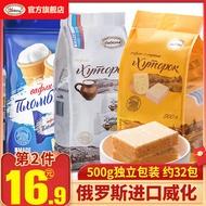 O hole Russia small farm wafer imported chocolate milk cheese ice cream cheese zero food