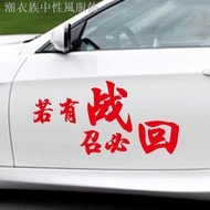 Reflective Car Stickers Carved Reflective Stickers Text Wise