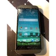HTC one M8 灰黑 32G 二手