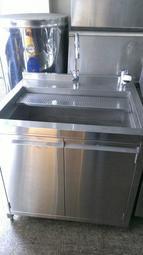 【慶豐餐飲設備】(二手大容量水槽)另有製冰機/冷凍櫃/冷凍櫃/麵攤車/吧檯/刨冰機
