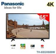 【佳麗寶】-(Panasonic國際牌)65吋4K連網智慧LED液晶電視【TH-65GX600W】留言享加碼折扣