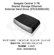 Seagate [Seagate] Seagate Central Shared Storage 2TB/3TB 萵飮・・・?/・・・?/萵飮・・・?/USB/ [瘧庠搓庠]