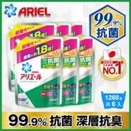 【日本P&G】全新Ariel 超濃縮洗衣精補充包1260gx6包/箱 (室內晾衣款)