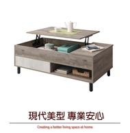 【綠家居】凱多亞 現代雙色4尺升降二抽大茶几(桌面升降機能設計)