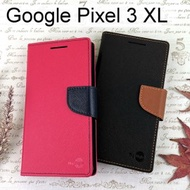 【My Style】撞色皮套 Google Pixel 3 XL (6.3吋)