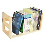 LIFECODE 極簡風松木桌上型簡易書架