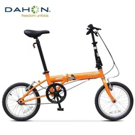 Dahon | Dahon Folding Bike 16-inch