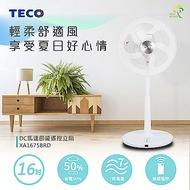 TECO東元 16吋 7段速微電腦遙控DC直流電風扇 XA1675BRD