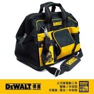 【DEWALT 得偉】16英吋 大開口工具袋(DWST74727-8)