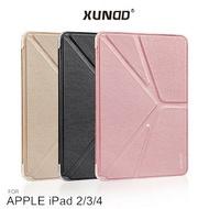 【訊迪 迪卡系列】XUNDD 蘋果 APPLE iPad 2/3/4 側掀皮套 三角折 平板軟套