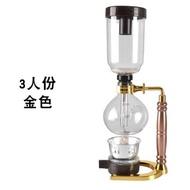 ของแท้ Coffee Syphon Maker 3 Cup เครื่องชงกาแฟสูญญากาศ 4.8Hagan 24 Shop0064 เครื่องชงกาแฟ เครื่องชงกาแฟสด เครื่องชงชา เครื่องชงชากาแฟ เครื่องทำกาแฟ