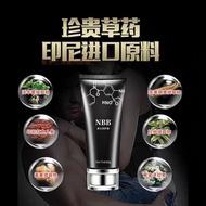 (SG STOCK)正品nbb男士增大修复膏变长变粗海绵体阴茎持久NBB护理男用修护