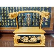 【靜福緣】精品實木雕刻 『8寸8神尊用雙色龍椅』8尺8托尺3高龍椅托椅脫椅請椅貼椅金尊貼椅佛椅貼座神明椅神椅
